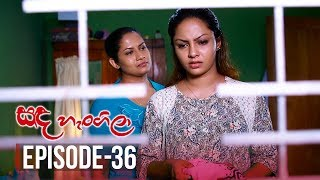 Sanda Hangila | Episode 36 - (2019-01-31) | ITN Thumbnail