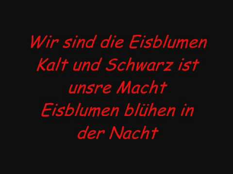 Eisblume-Eisblumen with lyrics