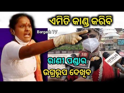 Rani Panda Protest On Puri Bada Danda ,she Demand Justice For Lord Jagannath