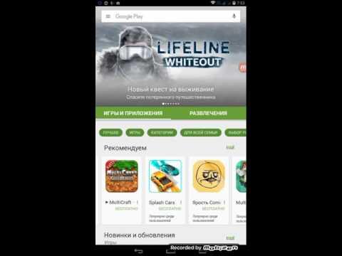 Get apk market программа которая позволяет платные игра скачивать бесплатно+ссылка