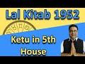 Lal Kitab Remedies for Ketu in 5th House