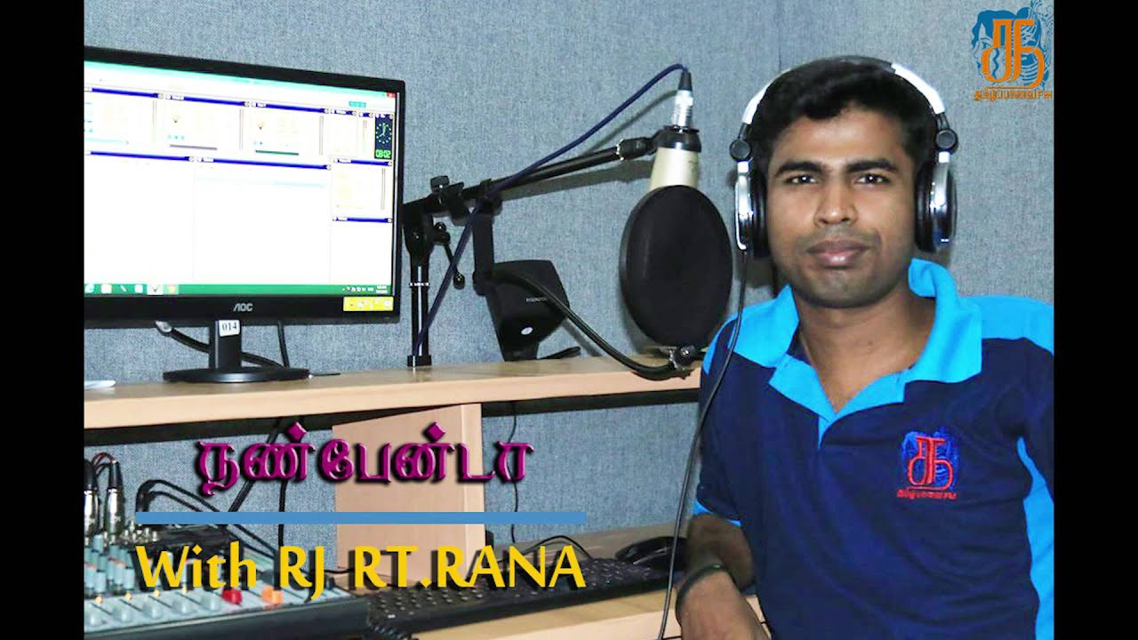 RT Rana _ Online Tamilpavai FM Nanpanda Show (Sep-11)with RT Rana