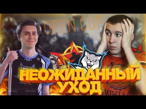 open cup варфейс