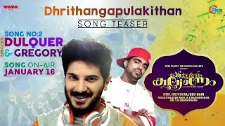 Kalyanam | Dhrithangapulakithan Song Teaser Ft Dulquer Salmaan, Gregory Jacob | Prakash Alex | HD
