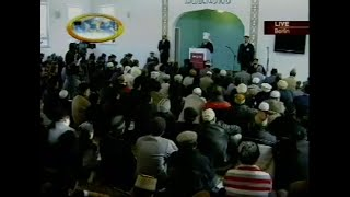Friday Sermon 17 October 2008 (Urdu)