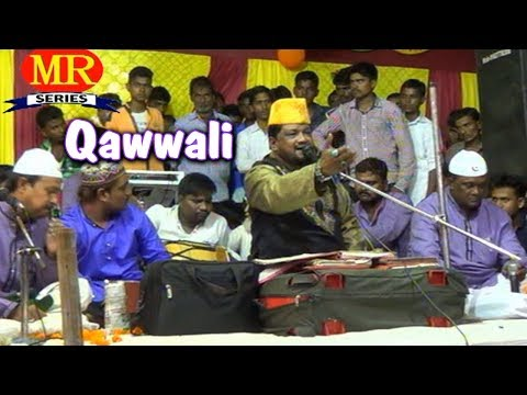 क़व्वाली मुक़ाबला- अली अली मौला अली ! Habib Ajmeri ! Super Hit Qawwali Muqabala New Video