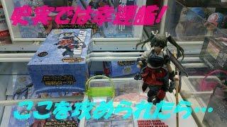 UFOキャッチャーは友達!【解説付】 艦これ SPM.フィギュア 瑞鶴改二甲 とってきた