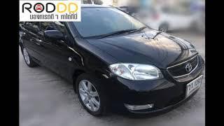 รถดีดี : 2003 TOYOTA SOLUNA, VIOS 1.5 S (ABS +AIRBAG) โฉม VIOS ปี03-06