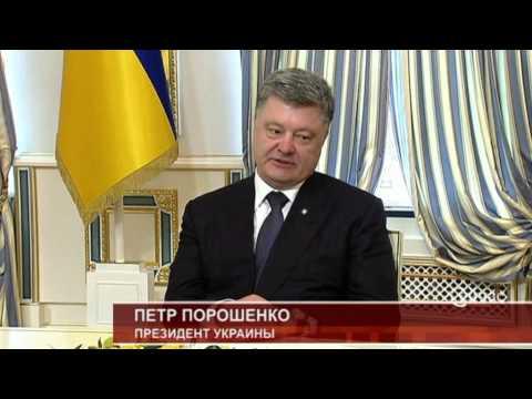 Новости россия про киев