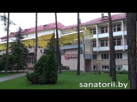 Санаторий Солнечный - корпус санатория, Санатории Беларуси