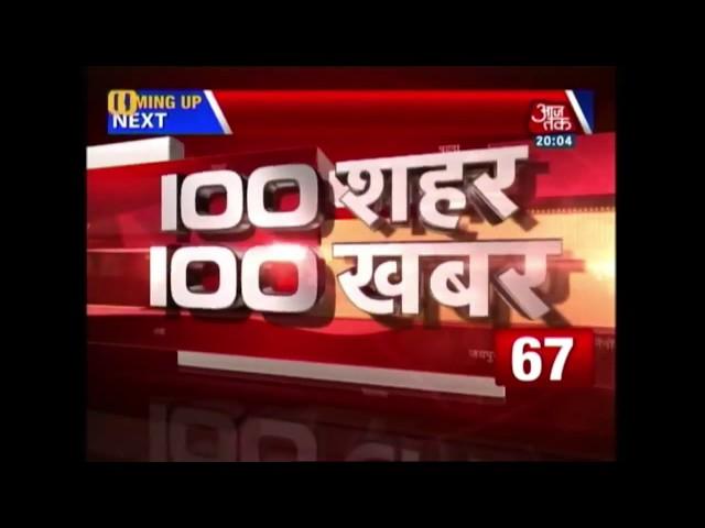 100 Shehar 100 Khabar | 8 PM | 19th September, 2017