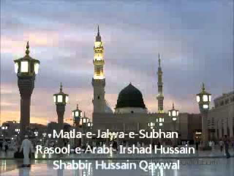 Matla-e-Jalwa-e-Subhan Rasool-e-Ari- Irshad Hussain Shbir Hussain Qawwal 3/3