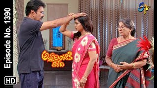 Attarintiki Daredi | 18th April 2019 | Full Episode No 1390 | ETV Telugu