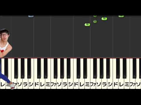 ひょっこりはんBGM(ピアノソロ中級)Hyokkorihan BGM [PIANO]