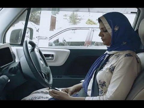 Careem New Easy Car Installment Policy 2018