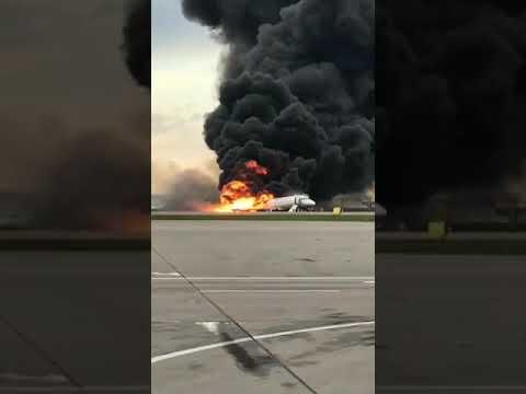 Сгорел самолет в москве шереметьево