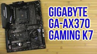 распаковка Gigabyte GA-AX370-Gaming K7