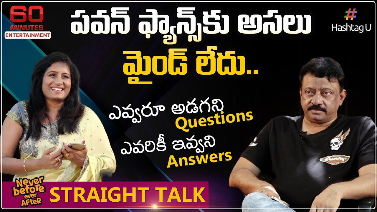 Download Fun Filled Interview With Ram Gopal Varma   RGV Latest Interview   Vijaya Reddy   Hashtag U