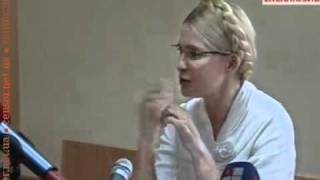 Киреев предлагает Тимошенко бесплатного адвоката