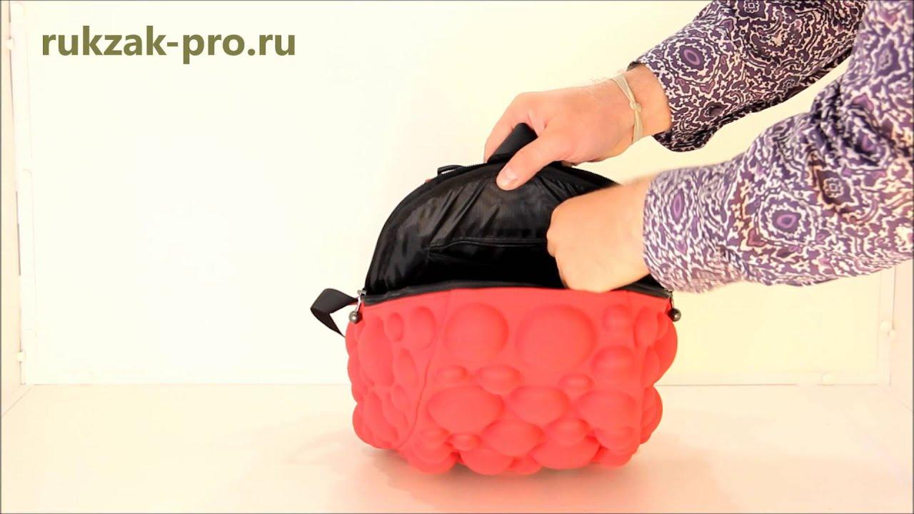 Школьные рюкзаки madpax в магазине mytoys. Ru это высокое качество по низким ценам. ➤ быстрая и бережная доставка по москве и всей россии.