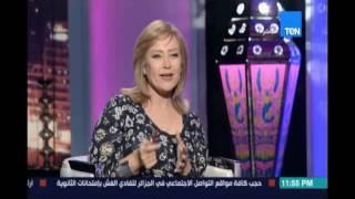 كل يوم في رمضان  يفتح ملف التمييز الطائفي في مصر- 19 يونيو