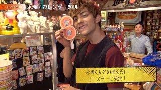 TOKYONEWS WebStoreで予約受付中! http://goo.gl/PVZ0V7】 「仮面ライ...