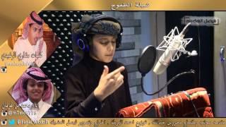 شيلة الطموح كلمات مشاري الرشيدي اداء محمد بن غرمان اخراج فيصل العضيله