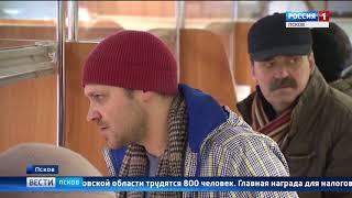 Вести-Псков 21.11.2017 14-40