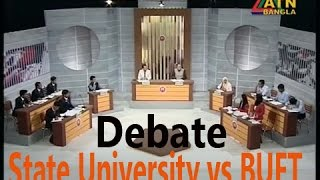 buft vs state university of bangladesh   atn bangla debate