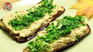 Запечённые баклажаны под ореховым соусом баже. Просто! Вкусно! Недорого!