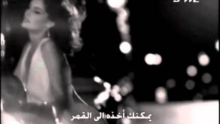 Gloria Gaynor   First Be A woman   مترجمة