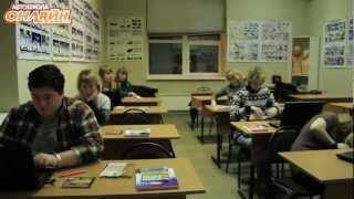 Теоретические занятия в Автошколе ONLINE