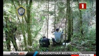 14-летняя школьница найдена мертвой в лесу Молодечненского района. Зона Х