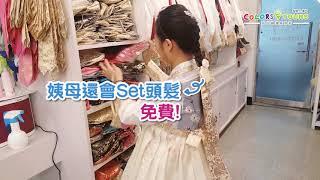 景福宮唯美韓服-雲畫的韓服(免費綁髮)