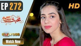 Pakistani Drama | Mohabbat Zindagi Hai - Episode 272 | Express TV Dramas | Madiha
