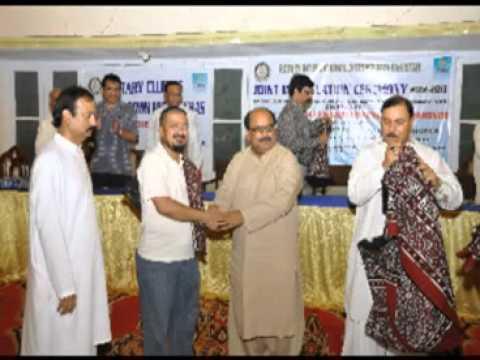 ROTARY CLUB OF MIRPURKHAS (installation cermony of JAMIL AHMED KHAN president RC 2012_13 mps) thumbnail