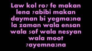 Tamer Hosni - 7abibi wenta Ba3id [Lyric]