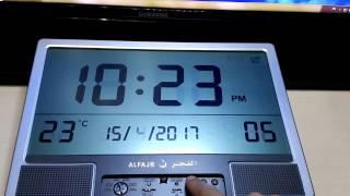 Налаштування настінних годин Al-Fajr