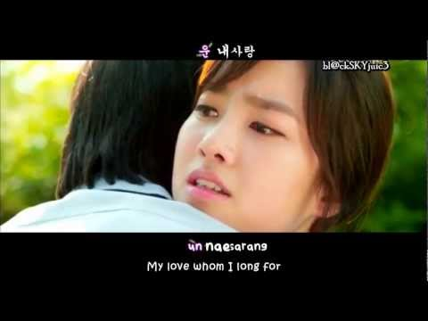 [lyrics+eng sub] Bridal Mask OST - Love & Love (Joo Won)