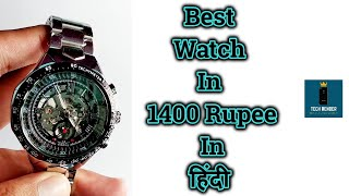 Best Automatic Watch in 1400 Rupee   Cheapest Automatic Watches for Men   Hindi   Tech Render