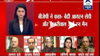 ABP News debate on Kejriwal's public Debate challenge to Kiran Bedi and Maken