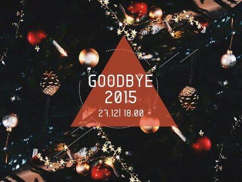 "Молодежка Real Life Vyshneve ""GOOD BYE 2015"""