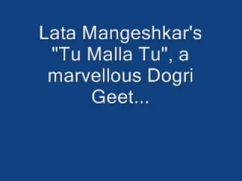 Dogri Geet - Tu Malla Tu - Lata Mangeshkar