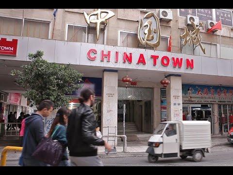 Athens Chinatown (Full Documentary)