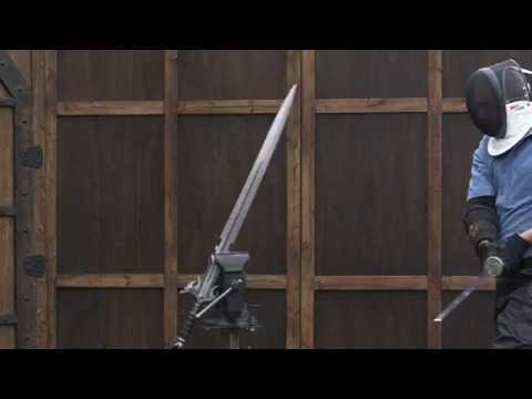 Cold Steel - Chinese Sword Breaker