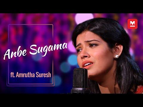 Baixar Amrutha Suresh songs - Download Amrutha Suresh songs