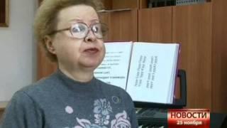 Новости Хабаровска. Уроки пения