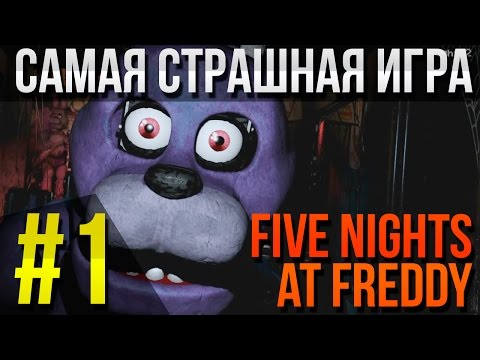 Игра 3 Панды 2 Ночь онлайн 3 Pandas 2 Night играть