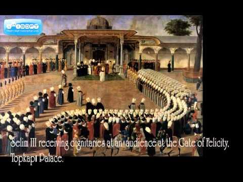 "National Imperial Anthem of Ottoman Empire: ""Mecidiye Marşı"" (Grand Mecidiye March) 1299 - 1923"