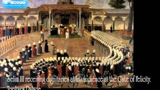 "National Imperial Anthem of Ottoman Empire: ""Mecidiye Marşı"" (Grand Mecidiye March) 1299 - 1923"